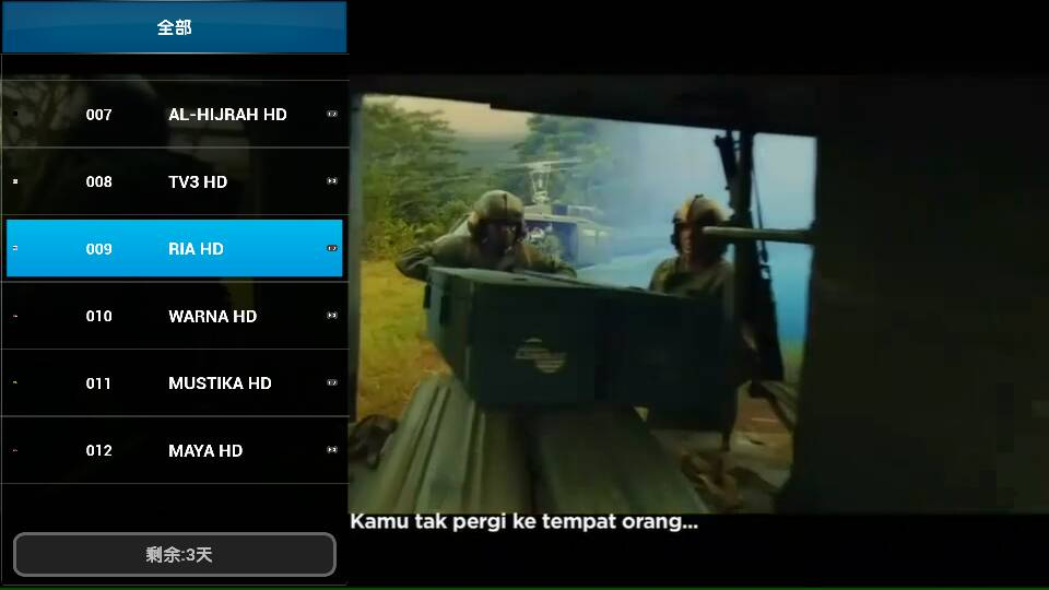 malaysia-iptv-channel-sample.jpg